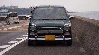 【お小遣い稼ぎ】3つの簡単ステップ趣味の愛車ブログを始める方法