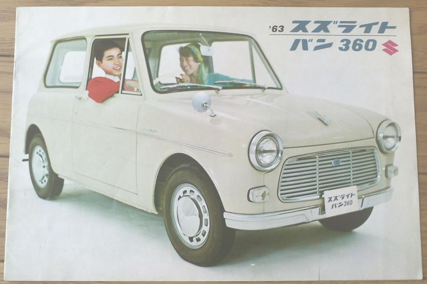 クラシックな軽自動車のノスタルジック旧車画像のまとめ走行写真