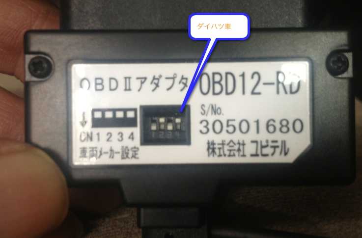 OBD-RD12 ダイハツパターン