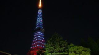 東京大阪ドライブ往復1200km仕事と東京観光3日間