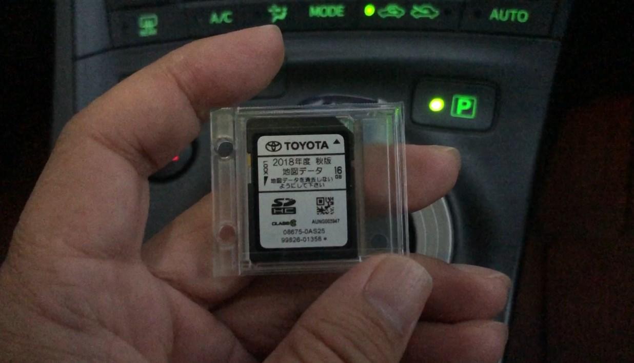純正 中古 トヨタ ナビ 自動車部品の中古部品・リビルトパーツの検索や購入にRECOジャパン